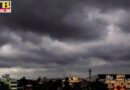 weather department alert heavy rain may occur for next five days in bihar and other state