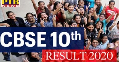 cbse 10th result 2020 cbse declaread know how to check cbse website
