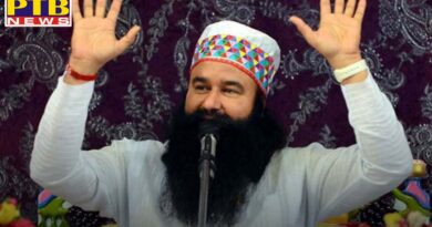 SIT big action in coercion dera mukhi ram rahim also named Punjab