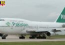 big shock to pakistan us banned pia flights
