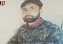 bjp leader mehraj din malla in sopore area of baramulla district abducted jammu kashmir