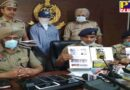 mastermind of live telecast of fake match of sri lanka and india arrested mohali Punjab