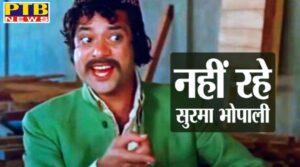 bollywood actor jagdeep last rites photo and video goes viral on internet