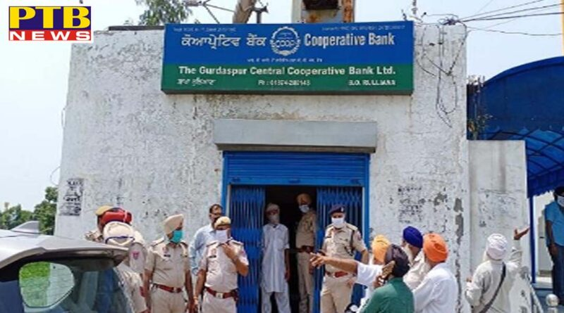 robbery in bank Gurdaspur Punjab Robbers took away cash of 5 lakhs from bank on gun point