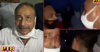 MLA Rajinder Bery and his supporters attacked Jalandhar media personnel with on camera