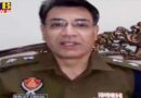 Corona report of Jalandhar countryside SSP Navjot Singh Mahal came up positive