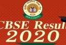 cbse 12th result declared 2020
