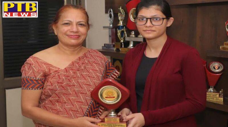 BA Semester of Premchand Markanda SD College for Women, Jalandhar, ranked third in Umang University