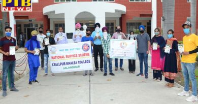 Mission Fatah rally started in collaboration with NNS Department and Youth Services Department of Lyallpur Khalsa College Jalandhar