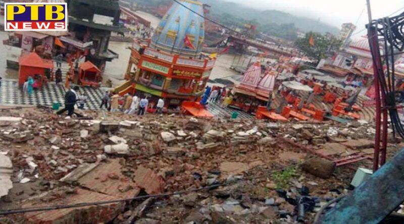 80 feet of wall including transformer electricity fell on har ki pauri in haridwar uttarakhand