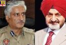 case filed against former dgp paramdeep singh gill and 45 others for illegal mining chandigarh Punjab