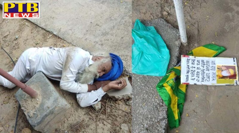 Farmer commits suicide due to closure of Bathinda thermal plant Punjab