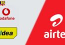 TRAI gives big blow to Airtel and Vodafone-Idea Block Premium Plan Delhi