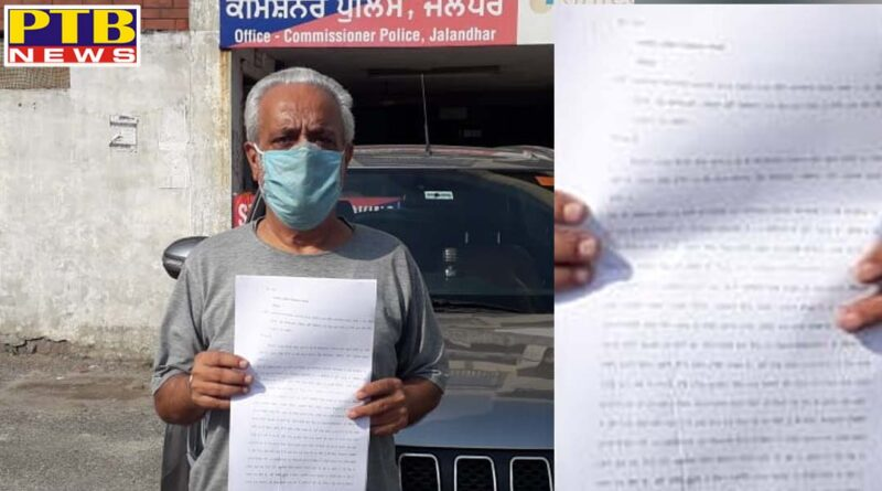 Jalandhar, son sold his property named after his late mother by putting false documents Son expelled father from home Father pleads for justice