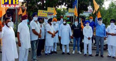 Akali leaders started protests in Jalandhar against the Captain Government, who came to power by taking false vows punjab