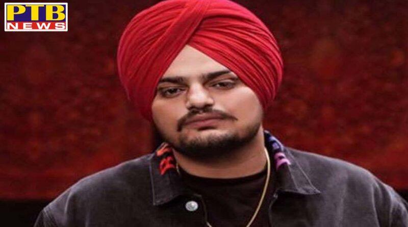 punjab police crime branch filed another case against controversial punjabi singer sidhu musewala chandigarh Punjab