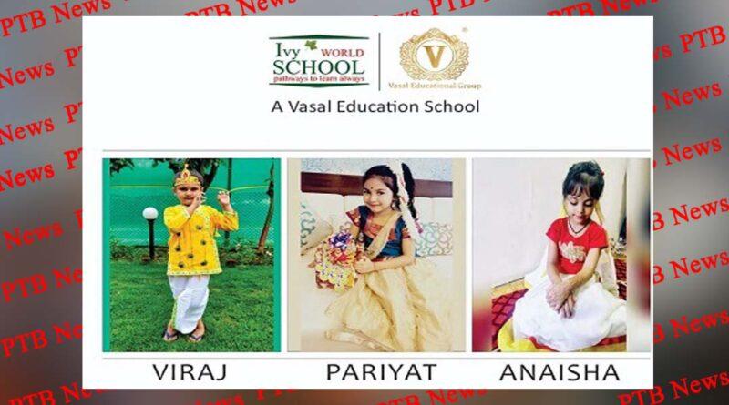 IVY World School- Janam Ashtami-Celebrations