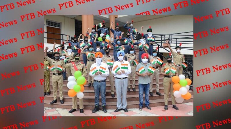 NCC (Army Wing) and (Air Wing) celebrated 74th Independence Day at Lyallpur Khalsa College Jalandhar PTB Big Breaking News