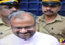 jalandhar nun sexual abuse case charges framed against franco mulakkal former bishop of jalandhar diocese in kerala read by judge himself