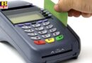 beema reserve bank to allow offline payment from card on pilot basis limit is 200 rupees