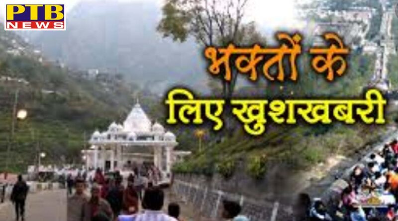 all religious places in j k including mata vaishno devi will open from august 16 National
