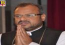 Kerala Bishop Franco Mulakkal Alleged Rape Case Court Grants Bail