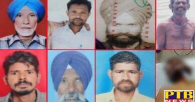 38 more deaths due to poisonous liquor in punjab and 87 died in three days Punjab Chandigarh Tarn taran Amritsar 7 Excise and Tax Officer Inspector and
