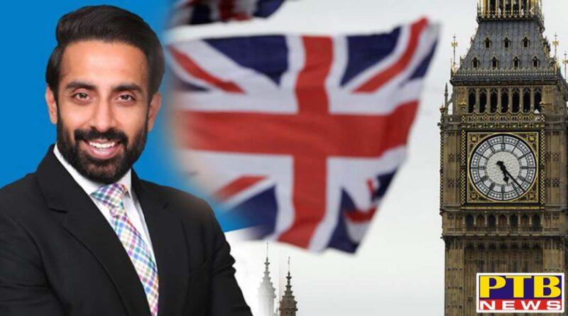 ESS Global receives UK Study's first Visa after Lockdown Jalandhar Gurinder Bhatti