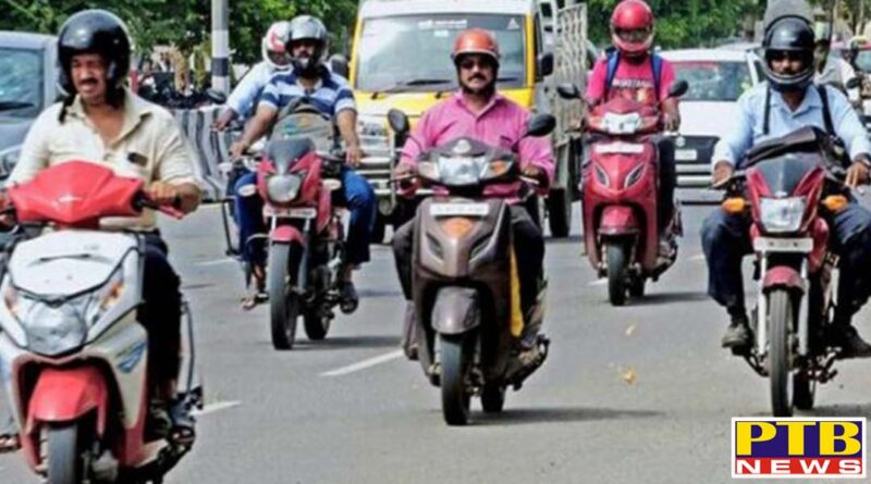 now a challan will be cut by driving a vehicle wearing a local helmet the central government is bringing this new law New delhi