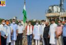 Tricolor hoisted by Bharatiya Janata Party Jalandhar Urban to commemorate 74th Independence Day Jalandhar PTB Big breaking