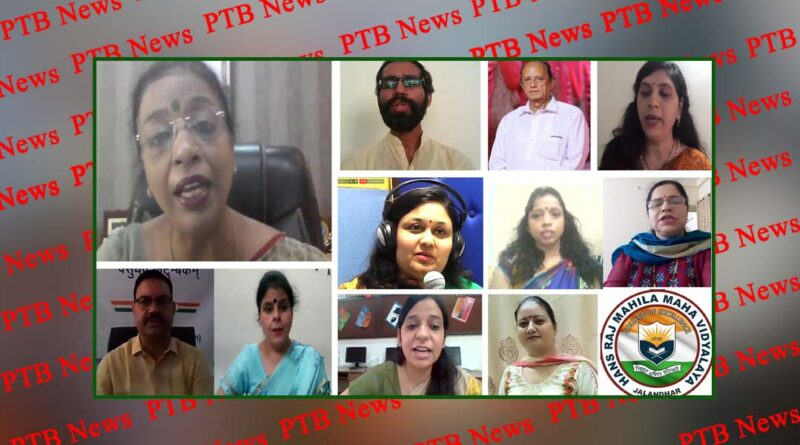 HMV organised a webinar on the occasion of Hindi Divas and Death anniversary of Yug Purush Guru Virjanand ji