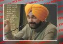 navjot singh sidhu in support of farmers Jalandhar Amritser Punjab