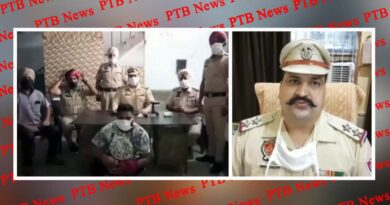 Sadar police arrested a youth with a country-made pistol and live ammunition Gurdaspur Punjab PTB Big Breaking News
