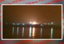 gujarat fierce fire in ongc gas plant 3 consecutive blasts high flames seen from several kilometers PTB Big Breaking News