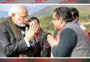 bjp leader attack shanta kumar nephew Vinay Sharma attacked in kangra himachal pradesh dharamsala palampur