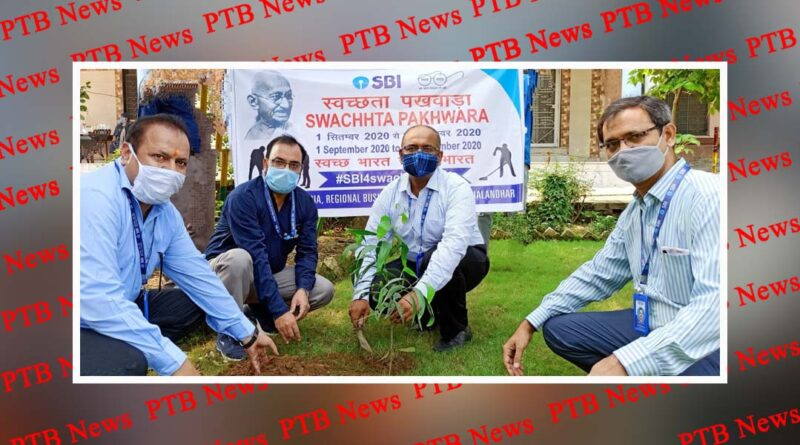 Jalandhar, Regional Office of State Bank of India participated in Swachhta Pakhwada in handicapped ashram
