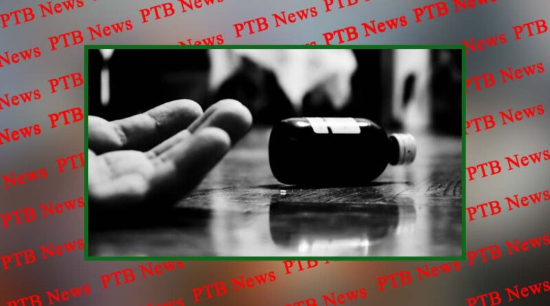 Big news from Jalandhar, daughter reports corona positive so mother committed suicide Jalandhar cantt PTB big Breaking NEws