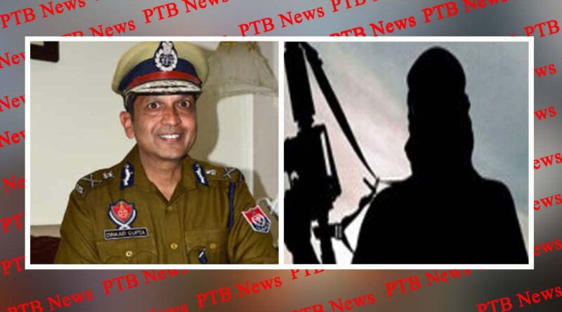 two khalistani terrorists arrested in punjab with weapons and explosives chandigarh Punajb DGP Punjab Dinkar Gupta