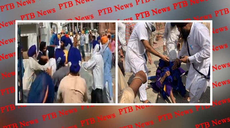 Big news from Punjab, Shiromani committee task force beat up media personnel and protest personnel amritser Punjab