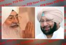 Punjab government gave big gift to Radha Swami Satsang Beas in Punjab cabinet meeting PTB Big breaking News