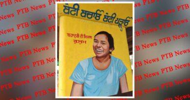 administration dedicates graffiti to braveheart kusum dc jalandhar ghanshyam thori announces her brand ambassador under beti bachao beti padhao scheme jalandhar