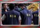 two successes to nia lashkar and indian mujahideen detained from thiruvananthapuram airport PTB Big Breaking News
