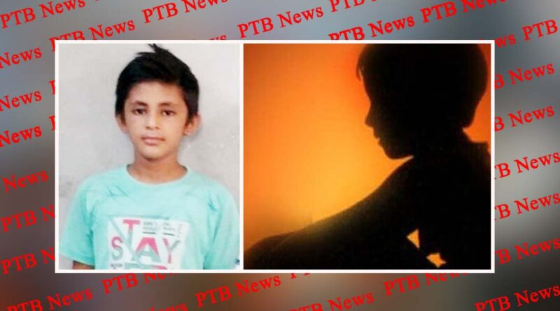 Big news from punjab Unknown youth kidnapped 11-year-old child in district Moga Punjab