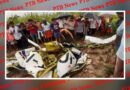 uttar pradesh varanasi pilot died in helicopter crash due bad weather in azamgarh up