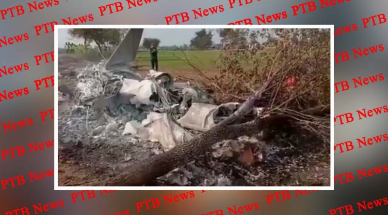 pakistan air force paf aircraft crashed near pindigheb attock during a routine training mission Pakistan Islamabad