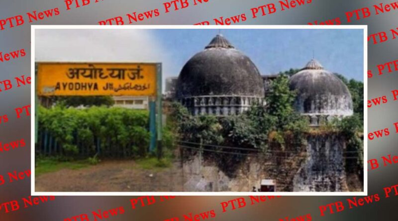babri masjid demolition verdict all accused including advani joshi uma acquitted court said demolition was not planned Lucknow UP