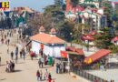 himachal tourists again turned to the mountains Tourists from Punjab and other states again turn to Himachal's plaintiffs In Shimla