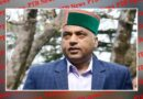 jairam government big decision to open border now people will be able to visit himachal without registration