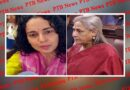 kangana ranaut hit back on jaya bachchan over bollywood image ask her show compassion for us also PTB Big Breaking news