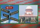 center told sc about guidelines on tv media rules made on digital media before electronic New delhi PTB Big Breaking news